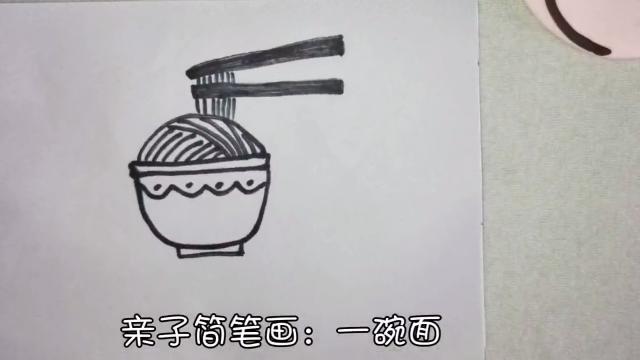 怎样画出花生 鱼的简笔画怎么画 亲子简笔画:一碗面条 教你做拳击手