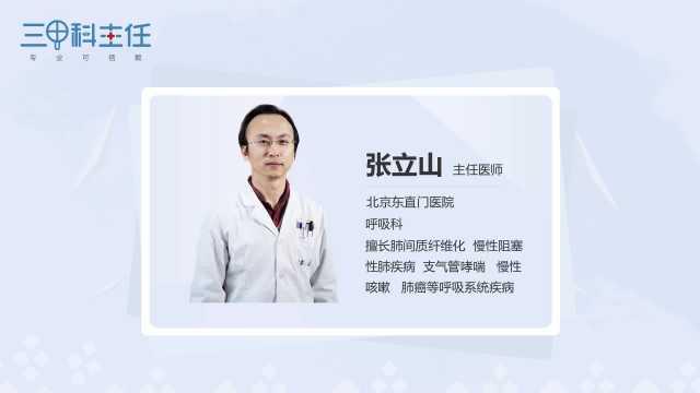 气喘病的治疗方法_哮喘的最佳治疗方法-百度经验