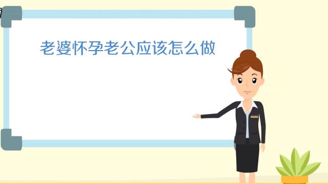 宫颈炎是如何引起的_怀孕期间可以同房吗-百度经验