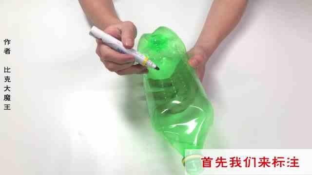 溜冰过滤器怎么制作_怎么用饮料瓶制作一个过滤器-百度经验