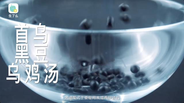 子醋的功效与作用_吃南瓜子有什么功效与作用-百度经验