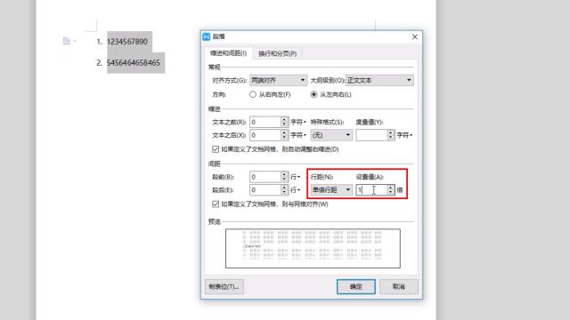 档案盒标签怎么制作_怎样打印文件盒侧面标签-百度经验