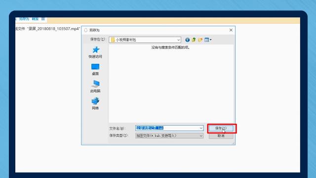 qq聊天记录保存地址_QQ如何迁移聊天记录-百度经验