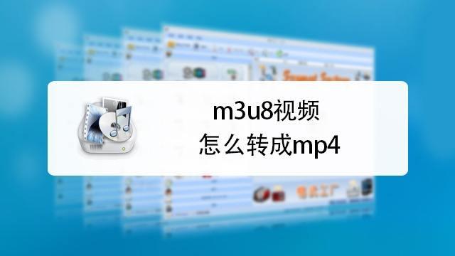 方法 M3u8 抽出