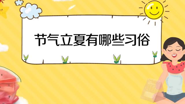 重阳节该吃什么_重阳节的6大习俗-百度经验