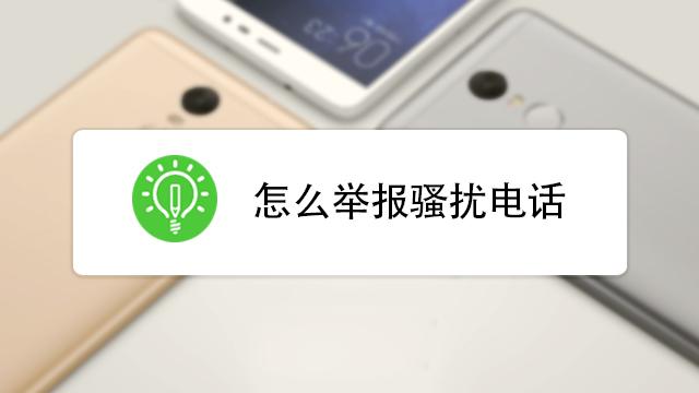 百度贴吧投诉电话_中国银监会投诉电话怎么查找-百度经验
