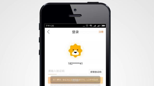苏宁易购网上客服_苏宁易购怎么联系客服-百度经验