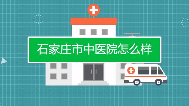 北医三院网上预约挂�_怎么用支付宝在线预约医院挂号-百度经验