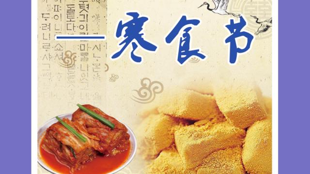 重阳节该吃什么_重阳节的传说是什么-百度经验