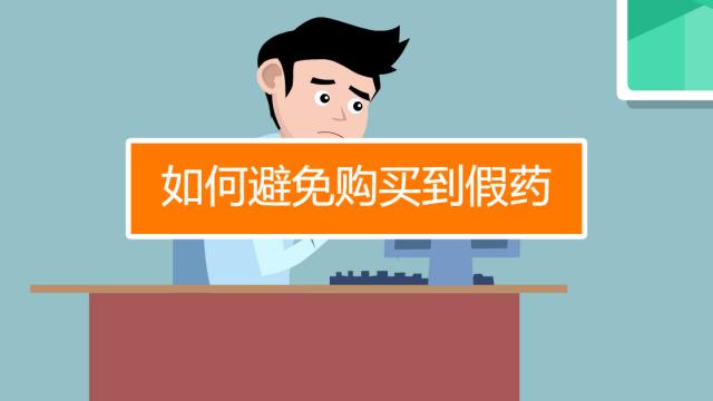 国家质量监督局官网_怎么在国家食品药品监督局网站上查询药品-百度经验
