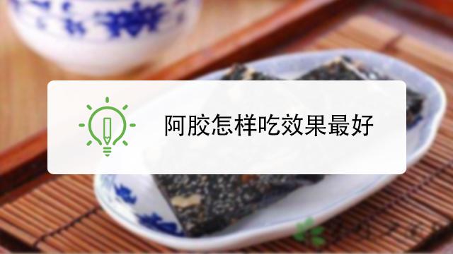 玛卡片的功效与作用_玛卡的5种吃法-百度经验